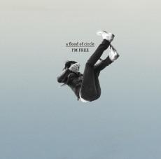 "rockinon.coma flood of circle、ニューアルバムより表題曲""I'M FREE""のMVを公開邦楽 人気記事最新ブログ"
